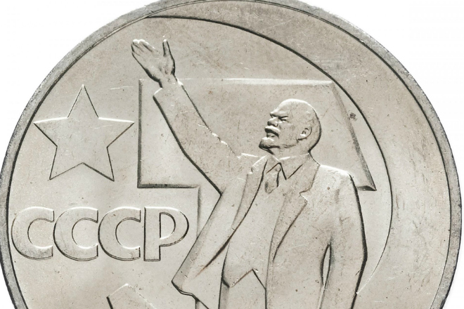 Монета СССР за миллион: клад Монета СССР за миллион: клад